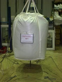 Наша компания предлагает мешки биг бег в Томске, которые предназначены для хранения, транспортировки или складирования сыпучих грузов.